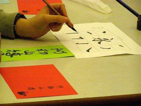 Origami Org Uk - origami 2009 bacup rawtenstall grammar school