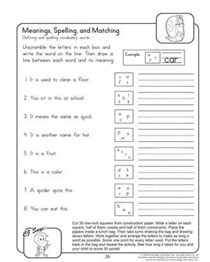 Spelling Worksheets For Grade 5 by 7 Best Images Of 5th Grade Spelling Worksheets Printable