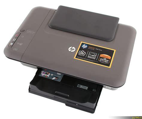 driver hp deskjet 1050 драйвера для принтера hp 1050 а fantasyfreeware