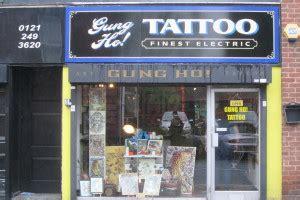 gung ho tattoo