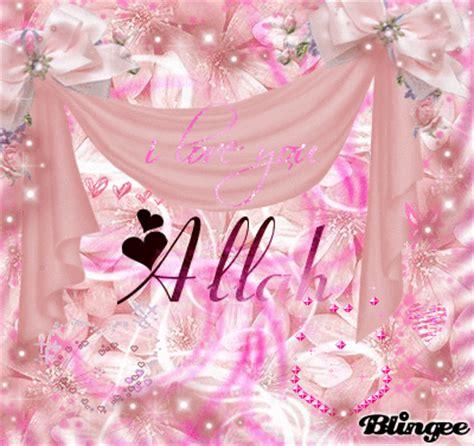 quran wallpaper pink allah picture 105018117 blingee com