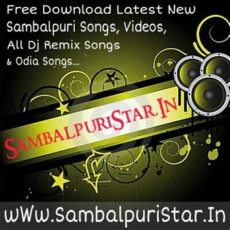 download mp3 dj bass selfie bebo ft mantu chhuria lipsa sambalpuri hard