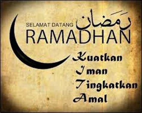 gambar kata kata ucapan selamat puasa ramadhan 2017 1438h