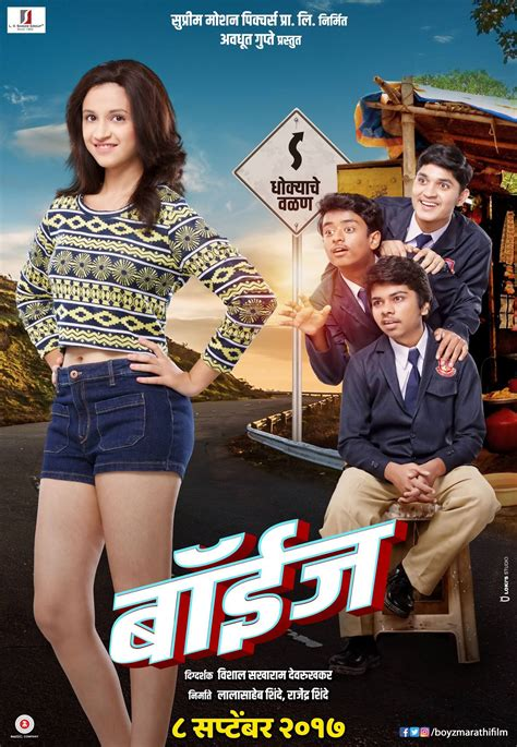 film film boyz marathi movie cast story trailer release date wiki