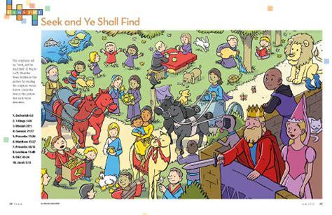seek books seek and ye shall find friend july 2012 friend