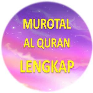 download themes al quran download juz amma audio dan terjemahan apk for laptop