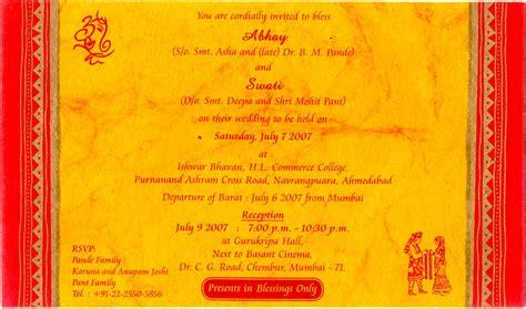 wedding cards matter in for sindhi wedding card insert in