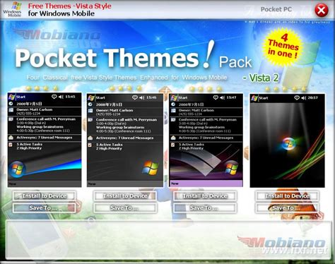pc all themes free download adult download free pc pocket theme