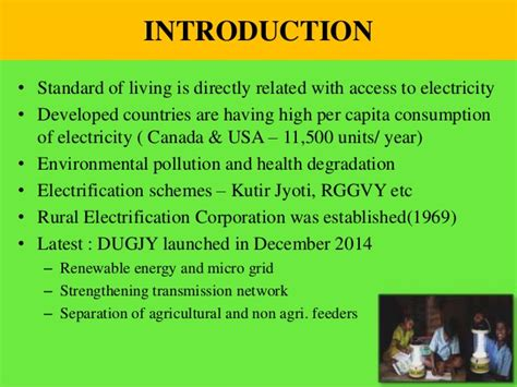 study of electricity and electrical circuits right to electricity act a hypothetical study