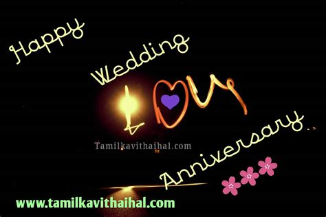 Wedding Anniversary Songs In Tamil by Thirumana Valthukkal Tamil Wishes Wedding