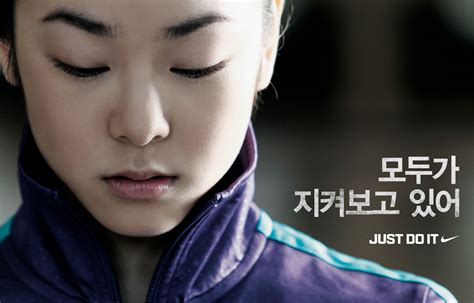 Jaket Nike Just Do It Koreanstyle Special yuna nike wallpapers