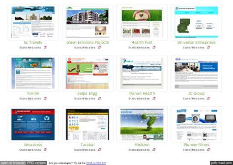 web design company profile pdf ebaraha pdf files web design company profile pdf