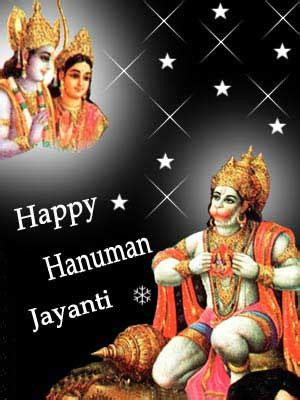 happy hanuman jayanti the birthday of shri hanumanji