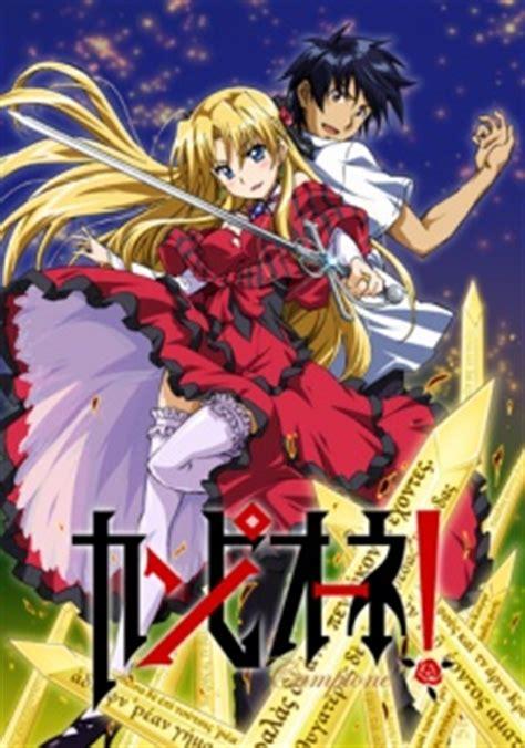 download anime genre romance harem watch cione online english dubbed subbed episodes