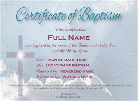 Printable Fillable Certificate Of Baptism   Party