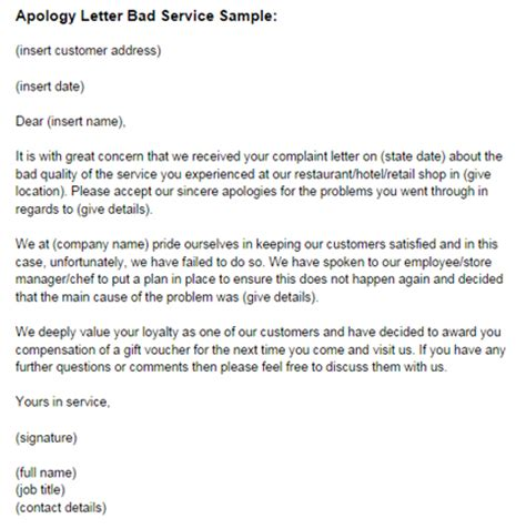 Letter Of Apology Regarding Bad Service Apology Letter To A Customer Complaint Cover Letter Sle 2017