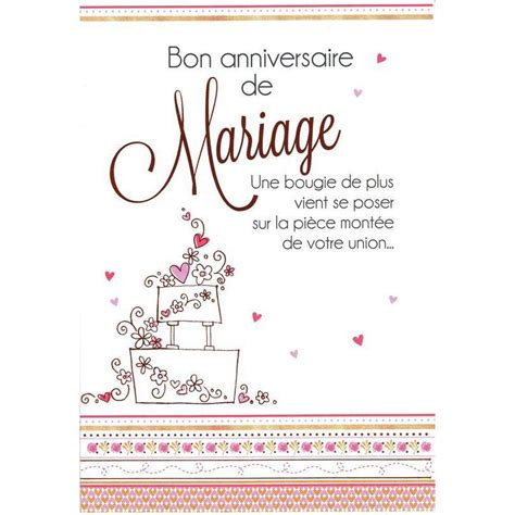Oublie anniversaire marriage