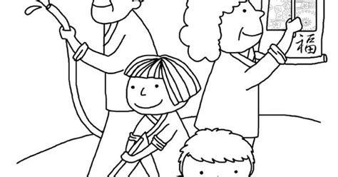 lunar new year coloring pages chinese new year family cleaning coloring page lots more