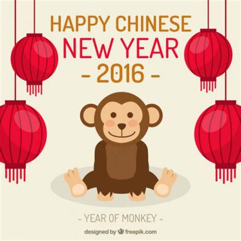 new year 2016 year of the rabbit festival qingdao china qingdao nese