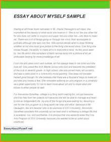 An Essay On How To Write An Essay by 6 How To Write An Introduction For An Essay About Yourself Introduction Letter