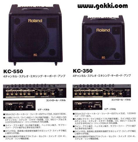 Keyboard Lifier Roland roland kc 550