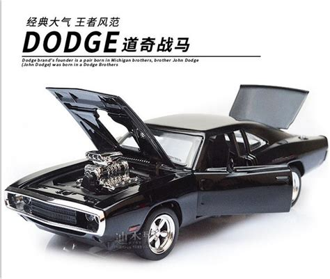 charger models aliexpress buy so cool the fast and the furious