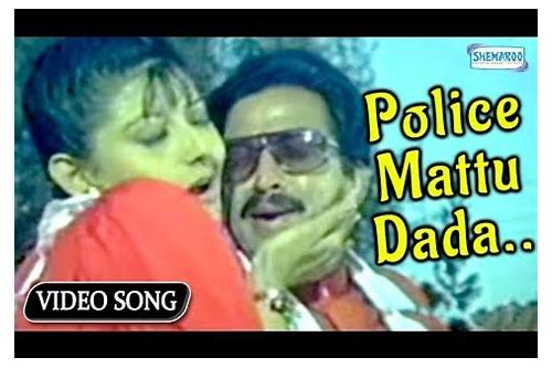 police mattu dada kannada movie songs download