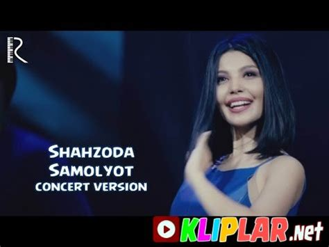 shahzoda va bojalar bayram (concert version) » Скачать