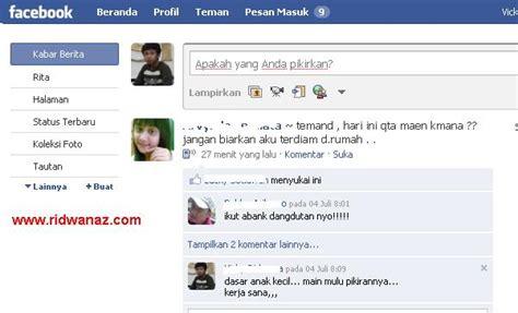 tutorial edmodo dalam bahasa indonesia panduan facebook kedalam bahasa indonesia islam dan alquran