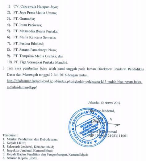 Info Penting Wahana Limited se dirjen dikdasmen nomor 06 d kr 2017 tentang pembelian buku teks pelajaran kurikulum 2013