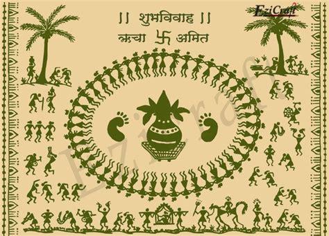 Wedding Card Design In Marathi by Wedding Invitation Card Design In Marathi Yaseen For