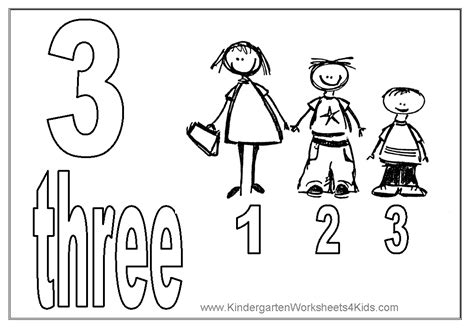 Coloring Pages Numbers 1 10 Coloring Pages Coloring Pages Numbers 1 10