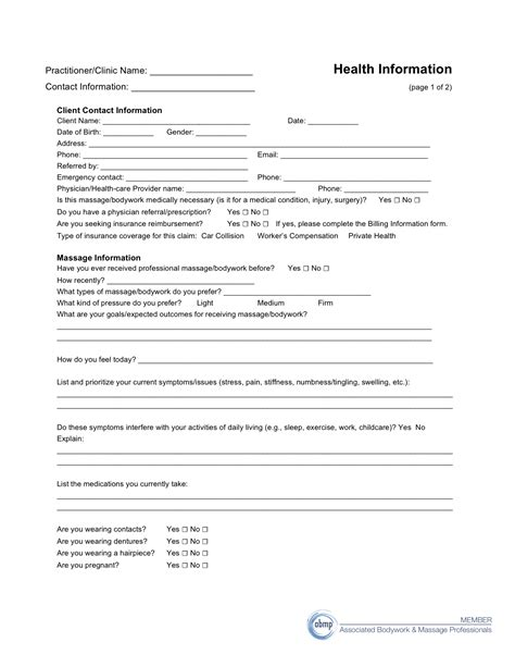 customer contact form template salary certificate
