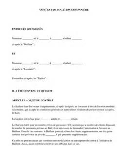 Attrayant Contrat De Location Meuble Pdf #4: contrat-location-saisonniere.png