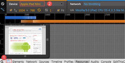 chrome mobile view 讓android 模擬器加速10倍的5個有效方法 軟體品管的專業思維 mobile version