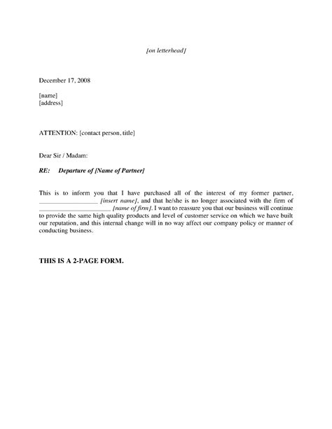 customer notification letters management change