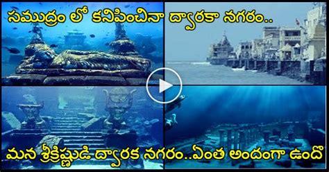 secrets  dwaraka gujrath  sea pictures lord krishna