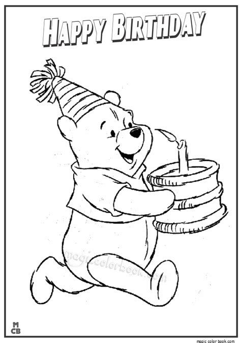 brithday card coloring page template birthday card drawing at getdrawings free for
