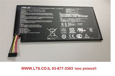 Genuine Replacement Battery C11 Me370t For Nexus 7 1st החלפת סוללה לטאבלט נקסוס asus nexus 7 table c11 me370t genuine original li polymer