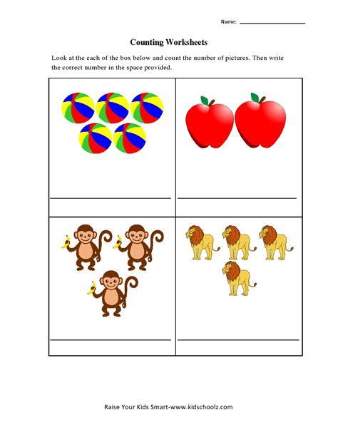 free printable english worksheets for lkg delighted worksheet for lkg photos worksheet mathematics