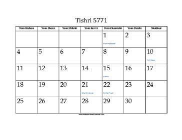 tishri  calendar