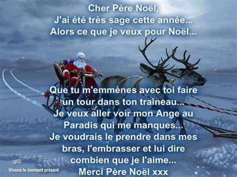 Exemple De Lettre Au Pere Noel Drole Ma Lettre Au Pere Noel