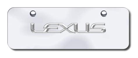 Lexus Vanity Plate by Lexus Name Half Size License Plate Vanity Tag License