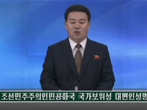 kim jong un state biography north korean state tv accuses u s of attempting to