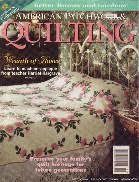 American Patchwork And Quilting Website - american patchwork quilting apqmagazine on