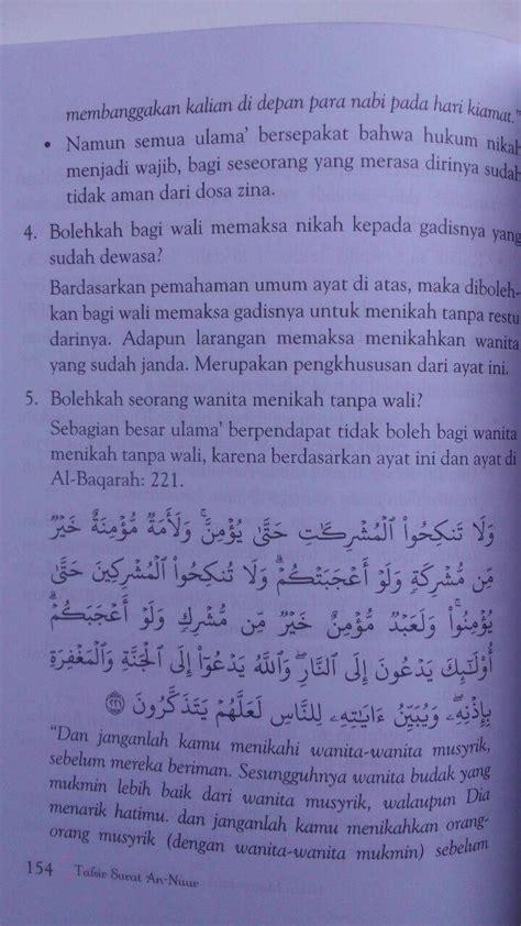 Buku Islam Fethullah Gullen Cahaya Al Quran Bagi Seluruh Mahluk buku tahfidz dan tafsir surat an nuur cahaya rumah tangga
