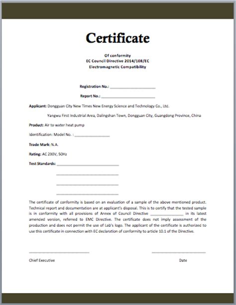 certificate of conformity template video search engine