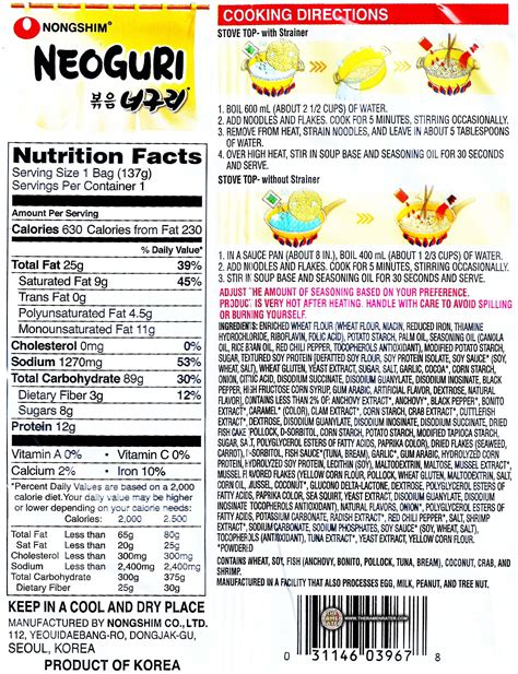 Ramen Noodles Nutrition Facts Without Seasoning   Nutrition Daily