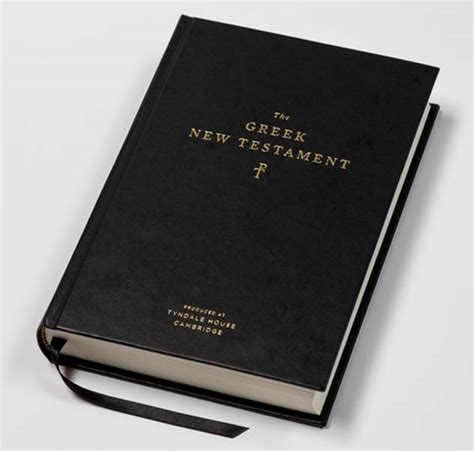 the new testament produced at tyndale house cambridge books bible gateway news and reflections from