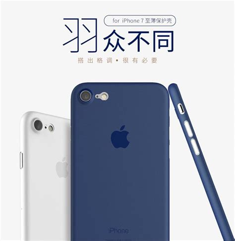 mcdodo iphone 7 frosted matte anti finger print back cover 11street malaysia cases and
